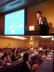宣伝会議「Internet Marketing & Creative Forum 2010」会場風景